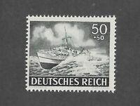 MNH stamp / 1943 /  PF50 + PF50 /  Kriegsmarine Patrol   WWII Third Reich Army