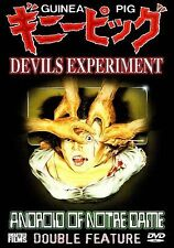 RARE Guinea Pig - Devil's Experiment / Android of Notre Dame (DVD, 2005)