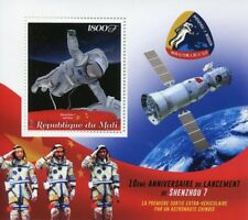 Mali 2018 MNH Zhenzhou 7 Launch 10th Anniv 1v S/S Space Stamps