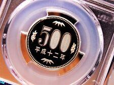 Japan 500 Yen 2000 (Heisei 12) PCGS PR69 DCAM Beautiful Proof Coin None Finer!