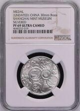 Shanghai Mint Museum Silver Plated Panda medal NGC PF69  Rare