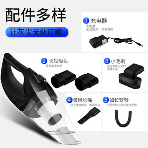 Portable 12V Car Vacuum Cleaner Powerful 150W Handheld For Wet Dry Clean ONY