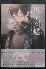 "JAPAN ""Danshi Zukan"" BoysArt Illustrator File (Art Book)"