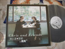 a941981 Tsai Chin Ching Cai Qin LP 蔡琴 遇見 Chris and Friends Encounter