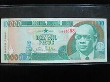 GUINEA BISSAU 10000 PESOS 1990 P15 GUINE NICE 8688# BANK CURRENCY BANKNOTE MONEY