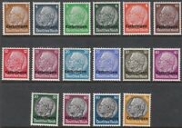 Stamp Germany Lorraine Mi 01-16 Sc N43-58 WW2 1940 War France Lothringen MNH