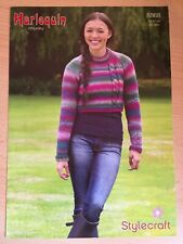 HARLEQUIN CHUNKY 8868 JUMPER / SWEATER KNITTING PATTERN 30-38in CHEST, NEW
