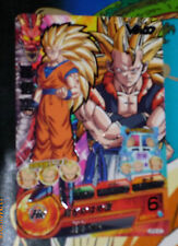 DRAGON BALL Z GT DBZ HEROES PROMO CARD PRISM CARTE UP2-01 V SILVER SP DBH JAPAN