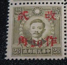 CHINA 1943 Sc#549i 20c/28c Kwangsi Surch MNH XF