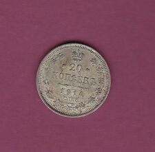 1914 RUSSIA RUSSLAND OLD SILVER COIN  20 KOPEKS 2952