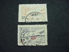 NobleSpirit (TH1) RARE! LA BAULE France Local Air Post SURCHARGED Used
