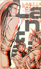 Final Fantasy 7 VII Doujinshi Comic Book Tseng x Reno x Rufus Shinra LANTIS
