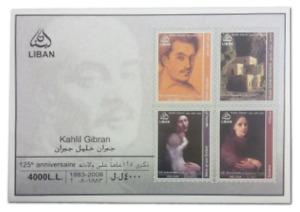 Lebanon 2008 Gibran Khalil Gibran Block