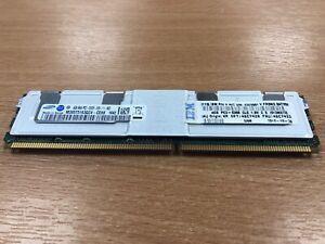 IBM 46C7423 46C7420 43X5061 4GB MEMORY DIMM