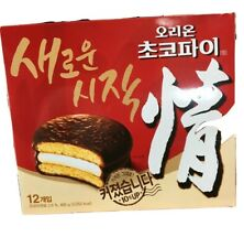 [Orion] Korean Food Snack Chocolate Pie CHOCO PIE with marshmallow 1box in 12pcs