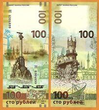 Russia 2015 UNC 100 Rubles Commer. Banknote P- NEW Reunion Crimea Sevastopol