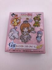 Cardcaptor Sakura: Twinkle Color Collection Blind Box: Charms/Keychains (K1)