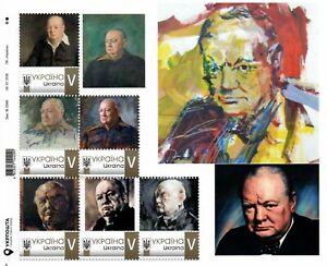 Ukraine 2021, Winston Churchill in Painting, sheet 6v