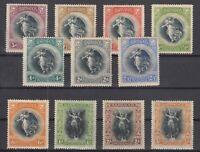 6930/ BRITISH BARBADOS – SG # 201 / 211 MINT – CV 165 $