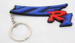 Yamaha YZF R1 Rubber Keyring