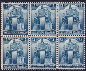Philippines Stamp 1939 4th Anniversary of National Independence 12c BLK OF6  MNH