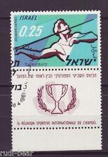 Israel Nr.    240  gest.  HAPOEL  Sportspiele  Speerwurf
