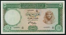 Egypt 5 pounds 1962 Central Bank of Egypt Tutankhamen P39a Signature 11 aUNC/UNC