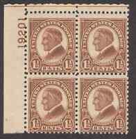 US. 633. 11/2c. Harding. PB4. #19201 UL. MNH. 1927