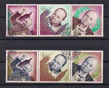 Königreich Jemen 1965 Winston Churchill 153/58A gestempelt (siehe Foto)