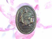 Lp Koon 2540 Wat Ban Rai ( Old & Used Coin )