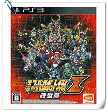 PS3 Dai-3-Ji Super Robot Taisen Z Jigoku-hen Sony Simulation Bandai Namco Games