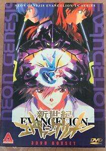 NEON GENESIS EVANGELION TV SERIES - 3 DVD BOX SET
