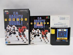 Mega-Drive Genesis -- EA Pro Hockey -- Boxed. Japan. Sports Game. 13035