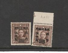 c56 China Provinces North Eastern Provinces 1947-8 $500 on $30