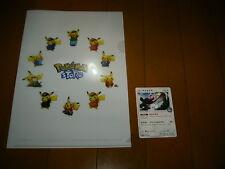 Pokemon SM Store Campaign Pikachu Mini Clear File & Bewear Promo Card Japan