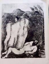 Marc Chagall offset lithograph Bible  paris maeght 1960 original 5 2 sided