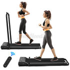 Treadmill Electric Motorized Folding 2.25 HP 2 in 1 Running Machine Home Gym