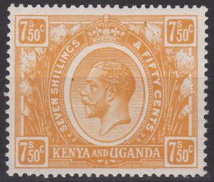 Kenya Uganda & Tanganyika 1925 Mint Mounted SG93 Cat £130