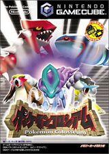 Used POKEMON COLOSSEUM NINTENDO GAMECUBE GC JAPAN JP JAPANESE JAPANZON