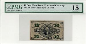 10 Cent Third Issue, FR#1256 Fractional Currency