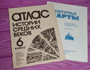 VINTAGE Soviet school atlas History Middle Ages USSR 1987 maps