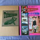 Thunderbirds Hardback Photo Guide Book First Edition Vintage  Limited From Japan