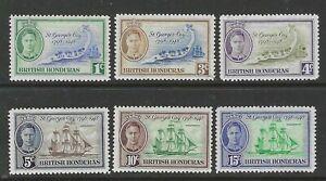 BRITISH HONDURAS 1949 KING GEORGE VI ST GEORGES CAY SET SG166-171 - MINT HINGED
