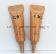 Hanyul Geuk Jin Eye Cream 5ml * 4pcs ,New, Eye Care,Anti Aging Moisture Amore