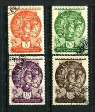 Russia 569-572 CTO 3rd International Exhibition of Persian Art Leningrad  x22398
