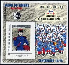 France Bloc de la CNEP N°65 Neuf ** LUXE