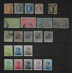 SERBIA small collection of early values most used (22)