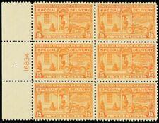 E13, Mint VF/XF VLH 15¢ Plate Block of Six Cat $450.00 - Stuart Katz