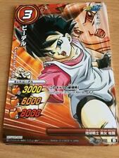 Carte Dragon Ball Z DBZ Miracle Battle Carddass Part SP #JS02-05 Promo 2014