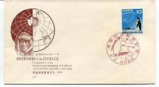 1958 Observation Antarctic International Geophisical Year Polar Antarctic Cover